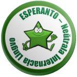 אספרנטו השפה הבינלאומית