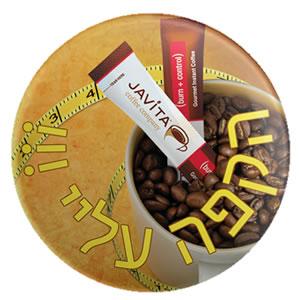 קפה ג'ביטה ישראל, סיכות דש
