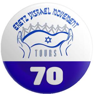 """סיכות דש חוגגות 70 שנה לישראל עם יהודי ארה""""ב"""