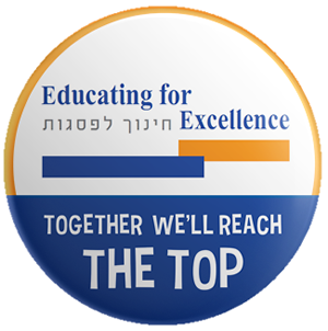 xסיכות דש בפסגות – Together We'll Reach The Top