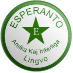 Esperanto Amika kaj Interliga Lingvo