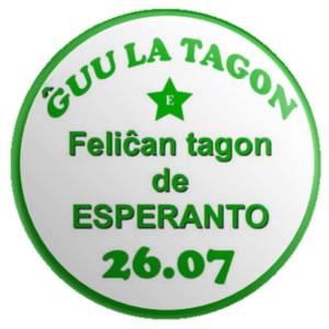 סיכות דש לשנת ה 133 לשפת האספרנטו